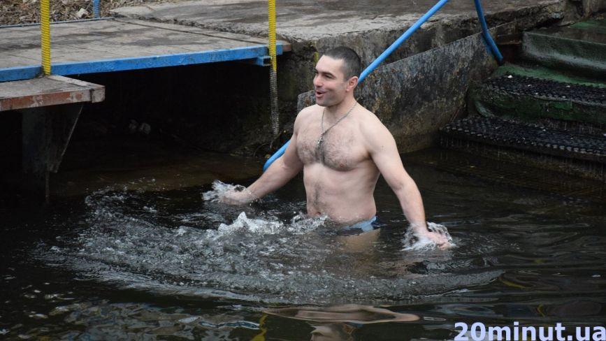 Як тернополяни купалися на Водохреще: підбірка із соцмереж. Шукайте себе (оновлюється)