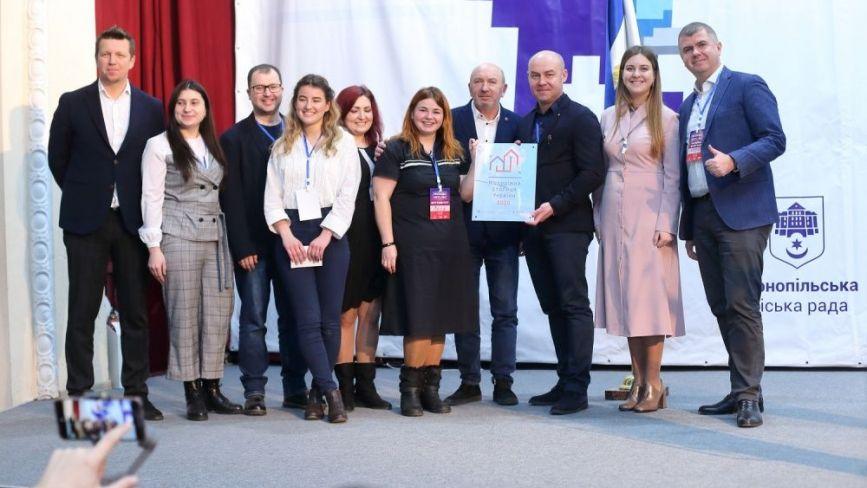 Тернопіль отримав статус «Молодіжна столиця України 2020»