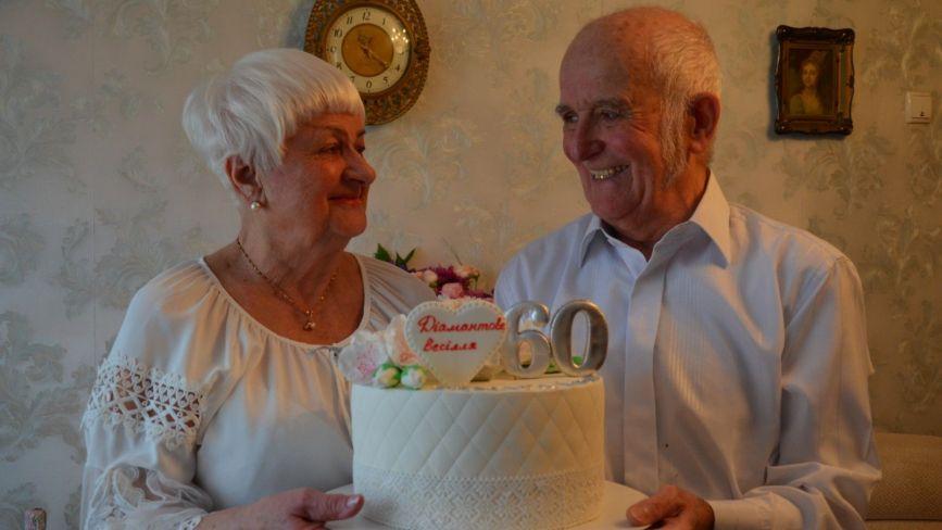 Пара з Тернопільщини відсвяткувала діамантове весілля і поділилася секретами щасливого життя