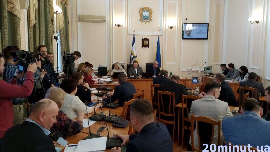 У Тернополі почалася сесія міської ради (онлайн трансляція)