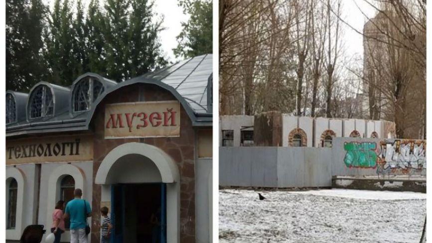 Фото дня: у парку Шевченка розібрали музей. Що буде на його місці? (опитування)