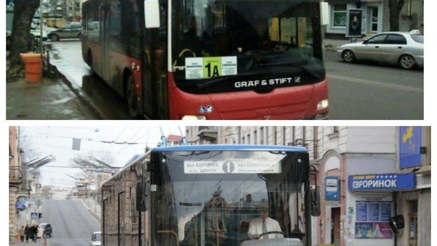 У Тернополі змінили дев'ять маршрутів автобусів і тролейбусів