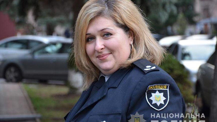Жінки в погонах: стала поліцейською і втілила мрію батька