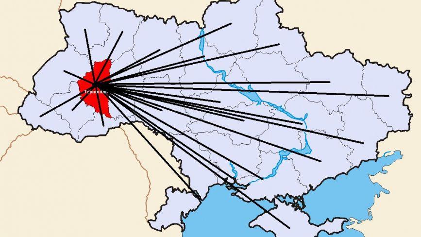 Подорожі поїздом: скільки вартує поїхати з Тернополя у різні обласні центри