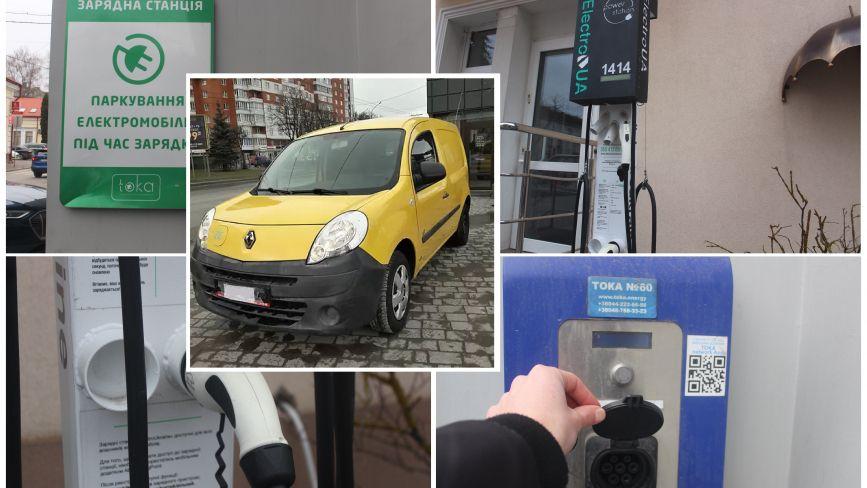 Електромобілі у Тернополі: чи пристосоване місто до таких авто
