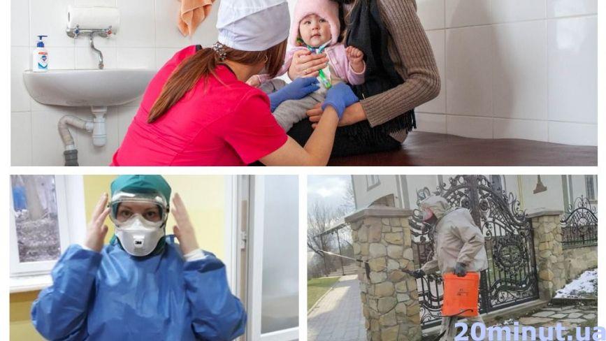 """""""Дуже важливо - не допустити того, що в Італії"""": як вберегти себе та дітей від коронавірусу"""
