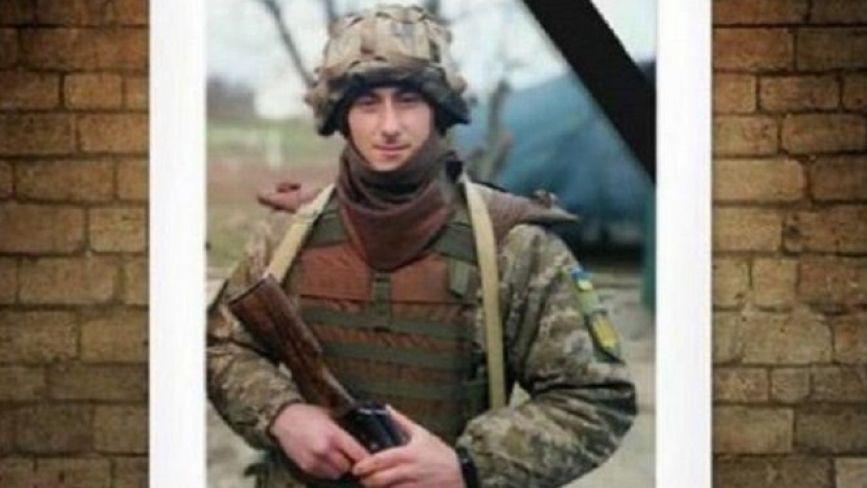 """""""Товариш випадково вистрелив у стегно"""": на Херсонщині загинув 23-річний солдат з Підгаєччини"""