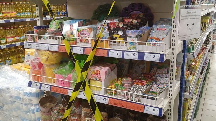 """""""Де купити колготки або канцтовари?"""": у продуктових магазинах міста частина товарів не продається"""