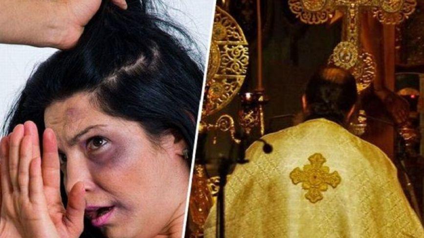 «Він каже, що колись вб'є мене»: священник порізав свою дружину ножем для хліба, але потім вибачився (18+)