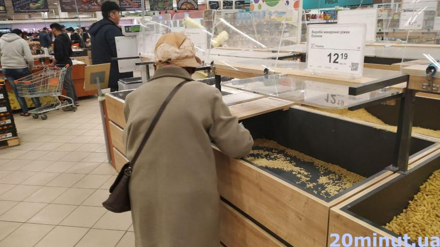 За вартістю продуктів тепер стежать. Чи знизились ціни в супермаркетах Тернополя?