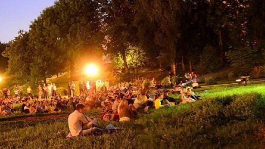 Чи можна буде цього літа переглянути фільм у кінотеатрі просто неба на Набережній та Циганці?