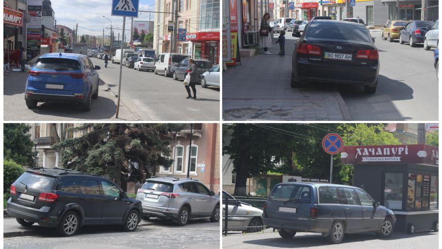 Паркуюсь, де хочу? У Тернополі водії ставлять машини там, де це заборонено (ФОТОРЕПОРТАЖ)