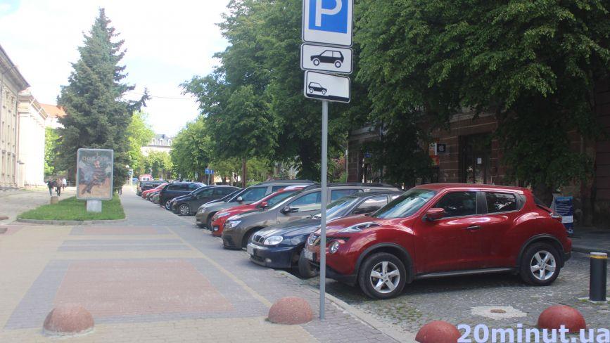 «Халява закінчується»: водіям за парковку у Тернополі знову доведеться платити