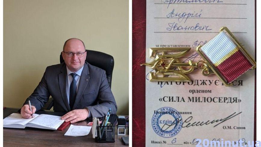 """""""Подарунок від Бога – це мій колектив"""": директор лікарні з Тернополя отримав почесний орден"""