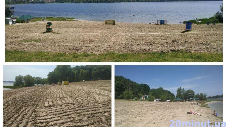 Без сміття і без рятувальників: як виглядає «Дальній пляж» та коли його офіційно відкриють