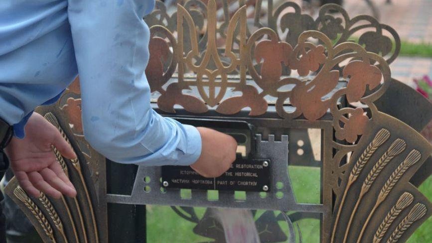Хулігани, які пограбували туристичну скриню у Чорткові, повернули вкрадене (ФОТО)