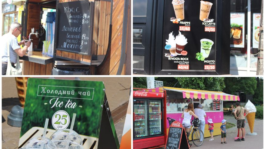 Квас, лимонад та холодна кава: чим можна освіжитися в спеку на вулицях Тернополя (ЦІНИ)