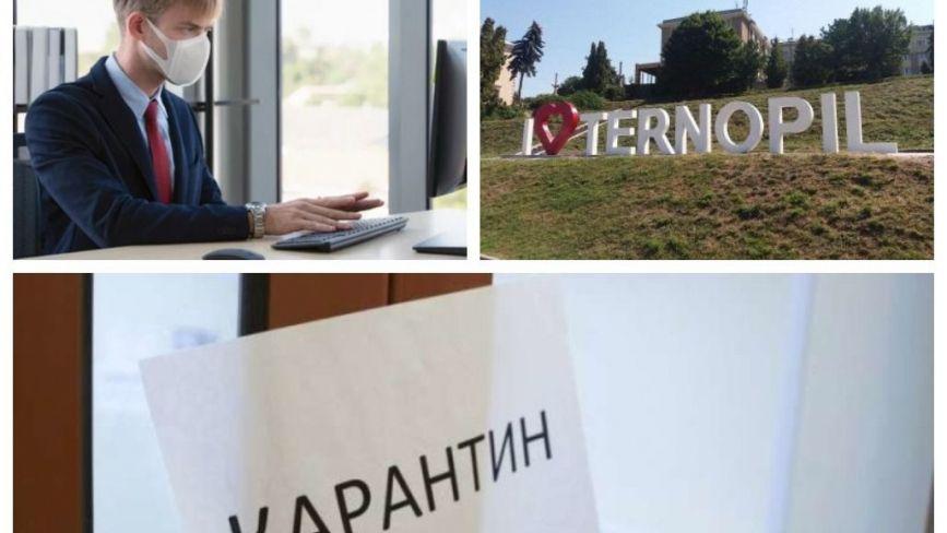 «Люди не готові помирати з голоду»: що кажуть підприємці про посилення карантину в Тернополі