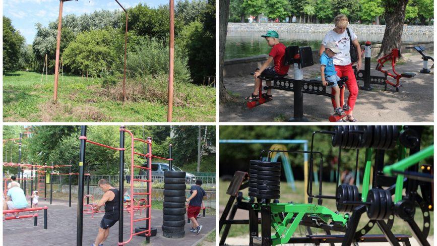 Є нові та сучасні, а є занедбані та покинуті: які спортивні майданчики у Тернополі (ФОТОРЕПОРТАЖ)