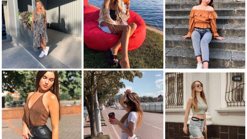 Що одягають тернополянки для прогулянок містом: шукайте своє фото з Instagram