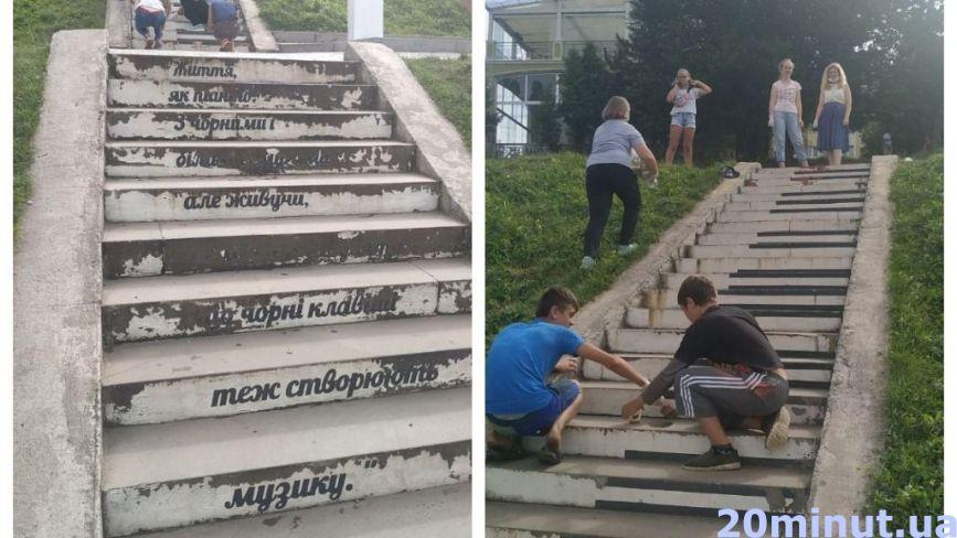У Тернополі оновлюють одну з «родзинок» міста: як тепер будуть виглядати сходи на «Єлісях»?