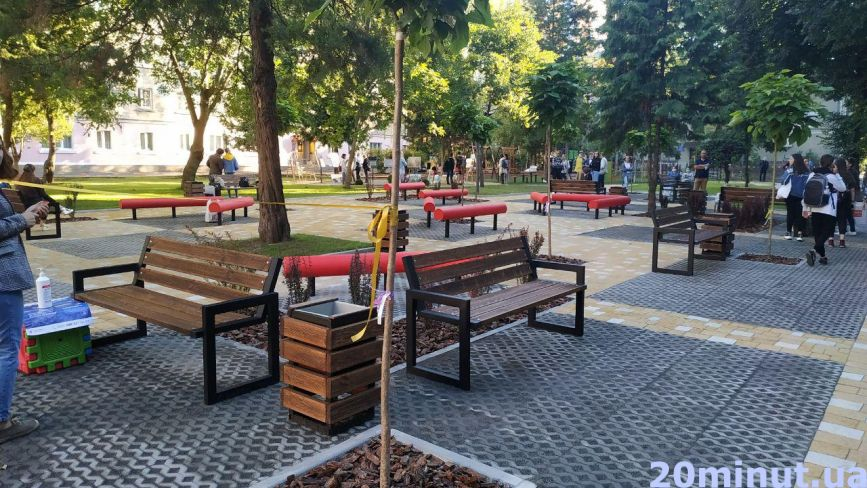 Унікальне трансфер-містечко відкрили в Тернополі до Дня міста: як виглядає тепер(ФОТОРЕПОРТАЖ)