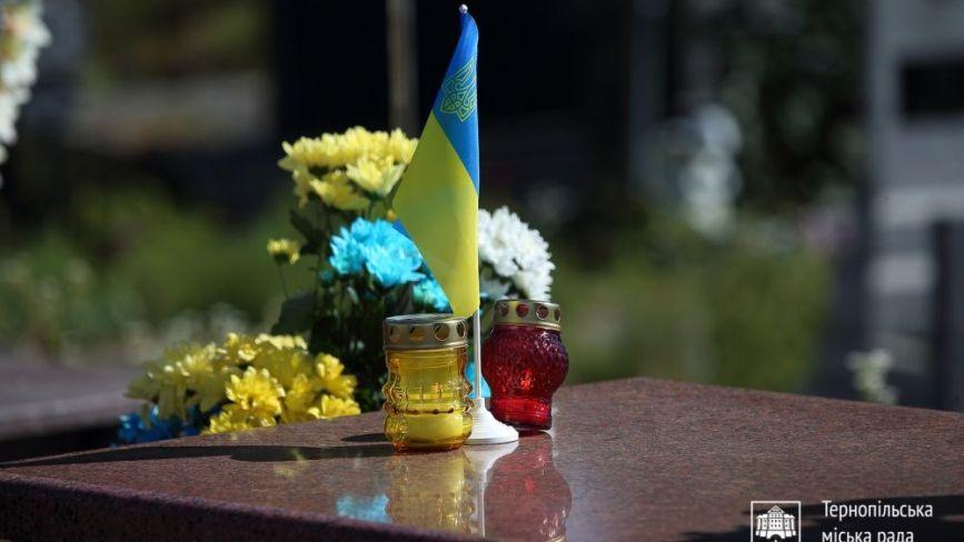 Тернополяни вшанували полеглих Героїв Всеукраїнською хвилиною мовчання (ФОТО)