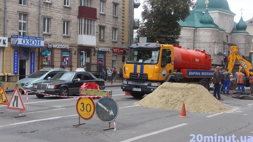 На Руській прорив на водопроводі: без води лишились кілька будинків, рух транспорту ускладнено