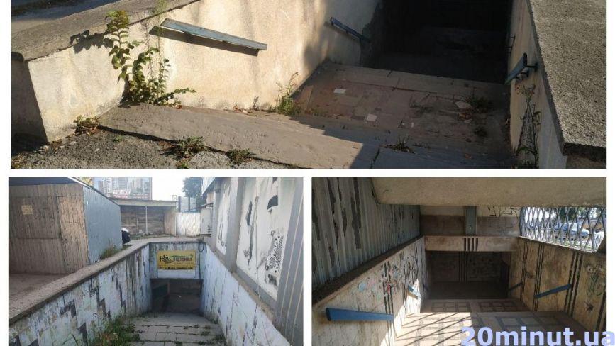 На сходах - трава та навіть дерева. Як виглядають підземні переходи у Тернополі та чи потрібні комусь?