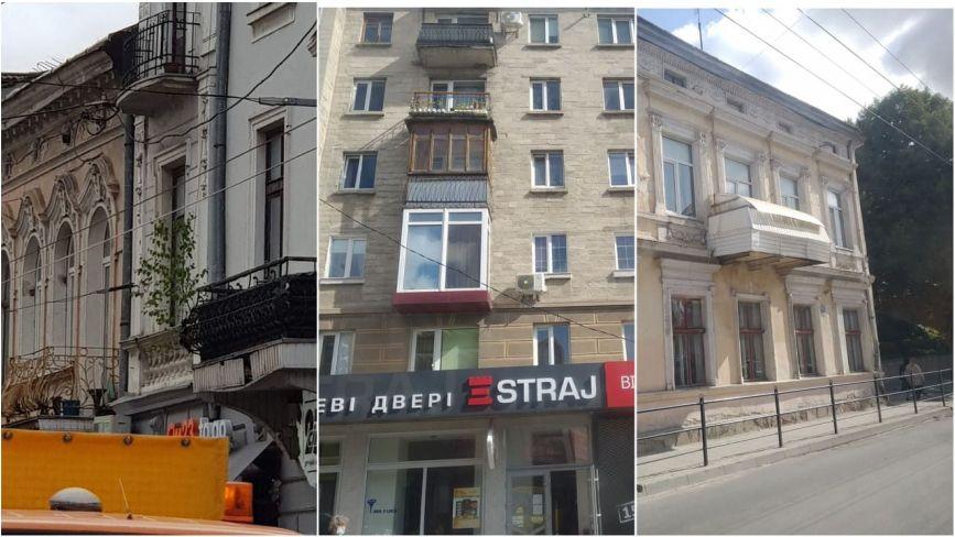 """""""Джульєтта би плакала"""": цікаві балкони, які понабудовували тернополяни (ФОТО)"""