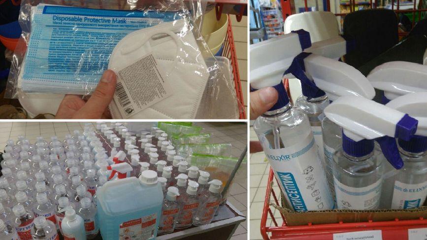Скільки коштують маски та антисептики у Тернополі. Чи варто готувати запаси на зиму?