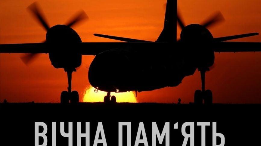 Зеленський оголосив день жалоби в Україні: 26 загиблих, 1 постраждалий (ОНОВЛЮЄТЬСЯ)