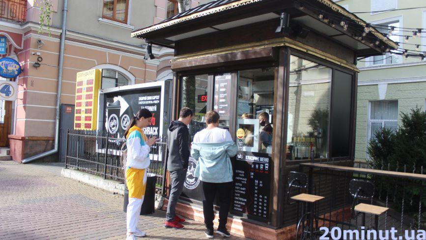 Тернополяни в чергах за кавою: скільки коштують гарячі напої у МАФах, кав'ярнях чи автоматах