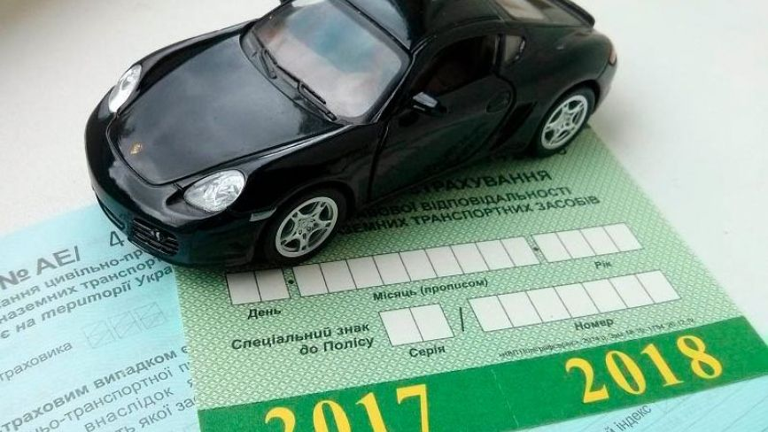 Як компенсувати збитки за зламане від повені авто. Що кажуть юристи та скільки коштує страховка?