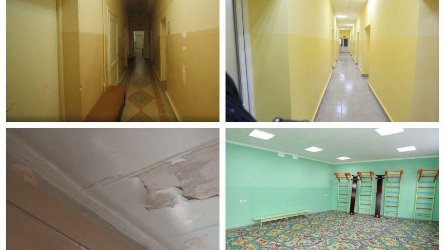 До та після: у оновленому реабілітаційному центрі Тернополя зможуть допомагати діткам зі всієї України