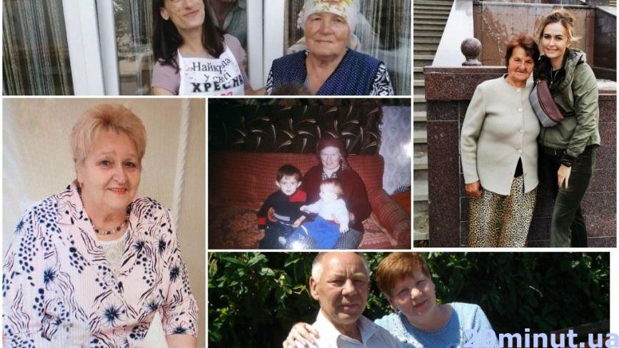 Редакційні бабусі і дідусі: нашим найріднішим присвячується. Розкажіть свою історію