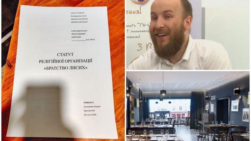 """Як підприємець з Тернополя вирішив """"обійти"""" карантин та створив у клубі храм. Чи законно це?"""