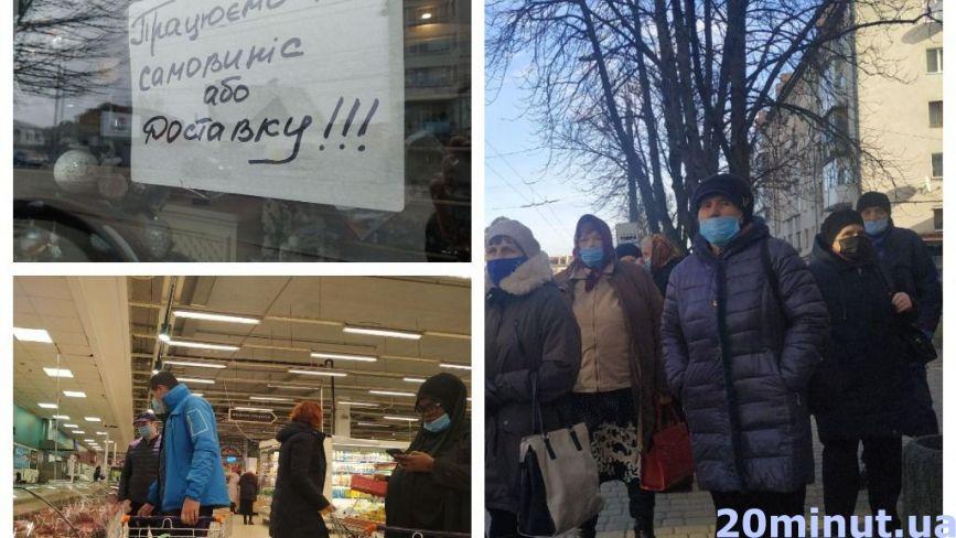 Тернопіль під час карантину вихідного дня: ми перевірили ринок, супермаркети, магазини та кафе (ФОТО)