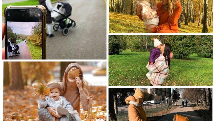 Стильні мамочки і малюки: ТОП-10 осінніх фото тернополянок з Instagram