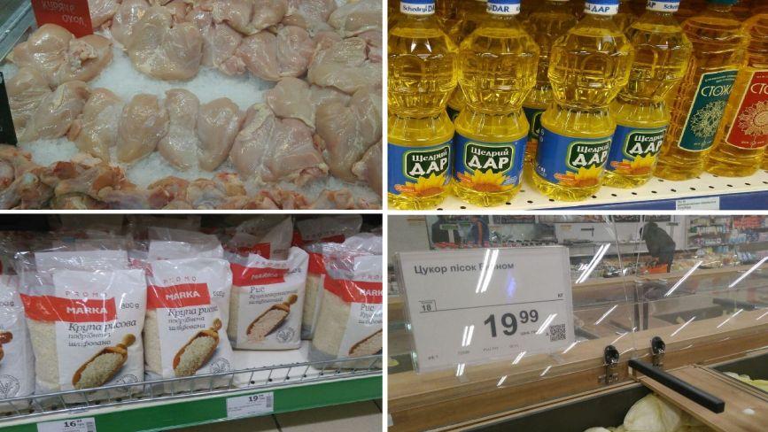 Ціни далі ростуть: які продукти подорожчали у листопаді. Де дешевше купувати – АТБ, Сільпо чи NOVUS