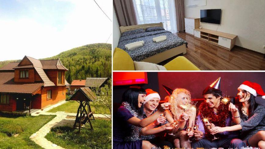 Орендувати житло на Новий рік у Карпатах або Тернополі: ми зробили підбірку помешкань. Дивіться ціни