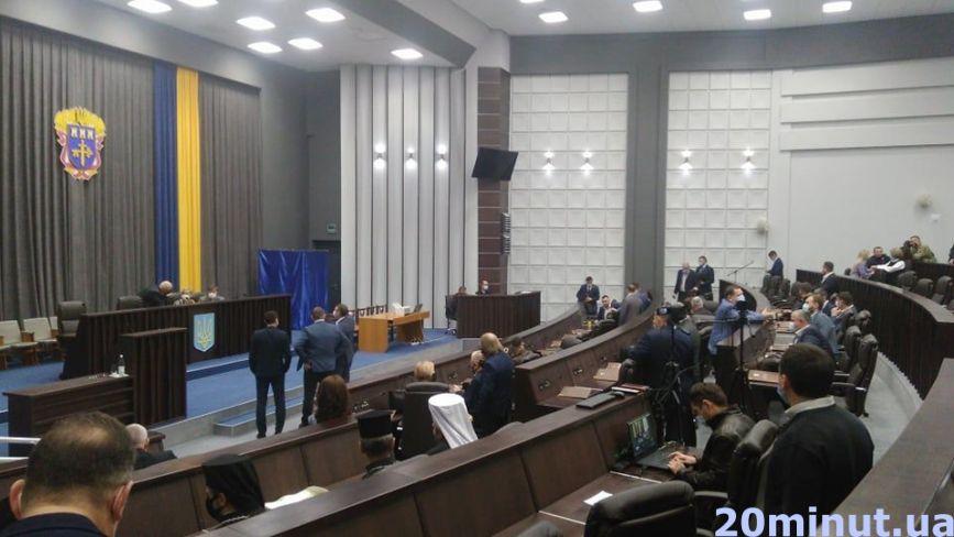 Перша сесія новообраної обласної ради: найцікавіші подробиці