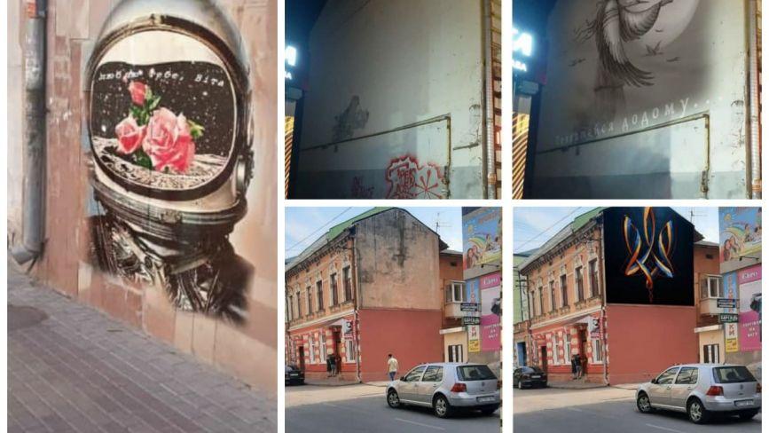 Місто муралів: тернополяни хочуть прикрасити стіни старих будівель велетенськими малюнками