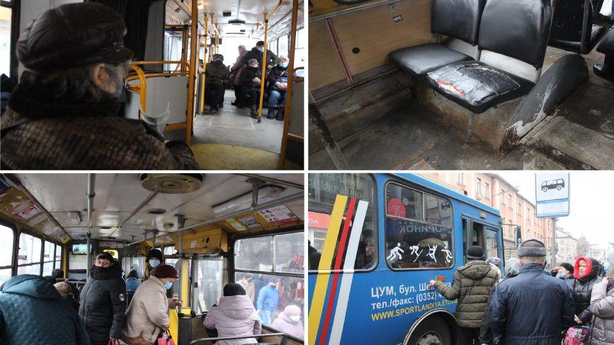 Як виглядає наш транспорт: одні тролейбуси як нові, інші – розсипаються. Ми перевірили