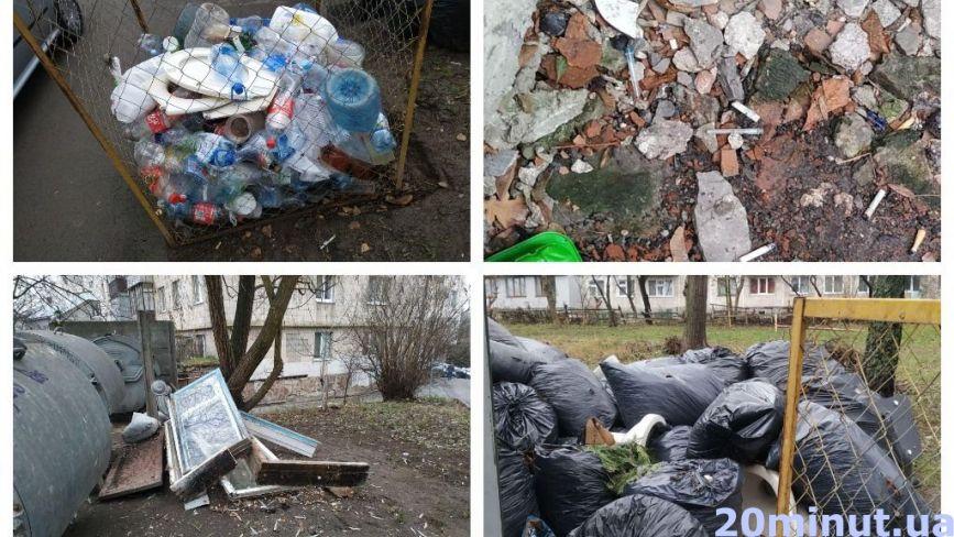 Від медичних голок до унітазів: що ще викидають тернополяни на смітники. Який район найчистіший — ми перевірили