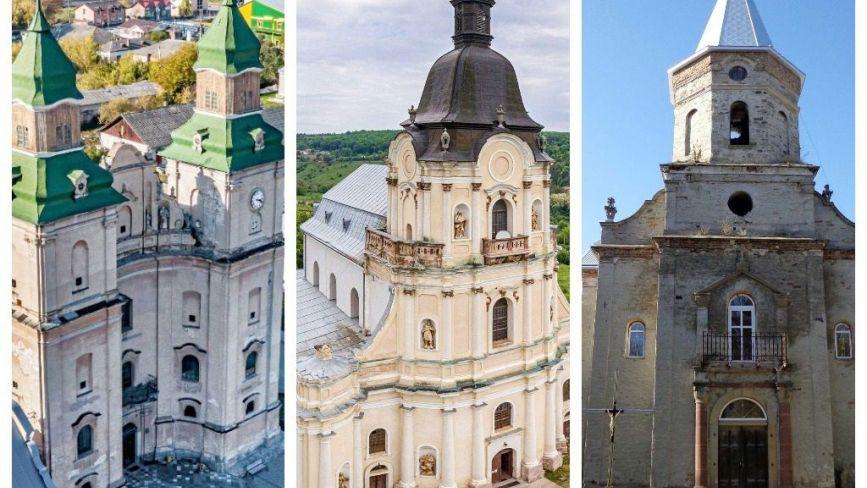 ТОП-5 найстаріших костелів області в межах 50 кілометрів від Тернополя