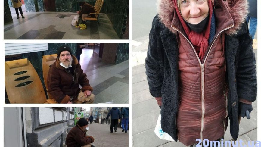 Ночують на вокзалах та в закинутих будівлях. Як у холод виживають безхатьки в Тернополі