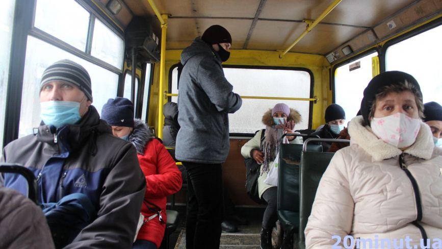 Наш транспорт: у якому стані тернопільські маршрутки. Ми перевірили