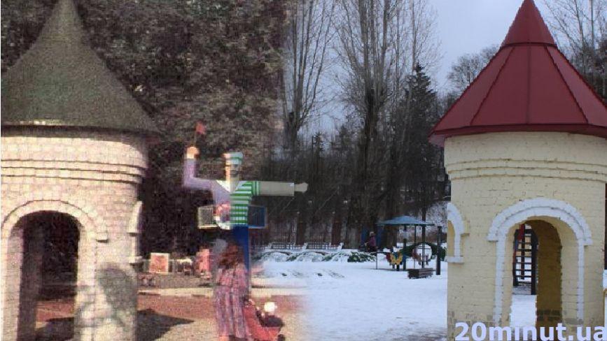 З одного ракурсу: з'явилась бруківка і не тільки. Як змінився парк ім. Шевченка від дня створення (ФОТО)