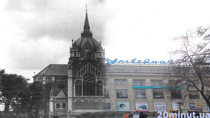 З одного ракурсу: щось знищили, а щось – вкрали. Як  змінився центр Тернополя за роки (ФОТО)